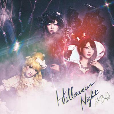 AKB48「ハロウィン・ナイト」Type A 【通常盤】