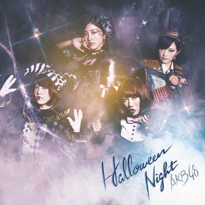 AKB48「ハロウィン・ナイト」Type B 【通常盤】