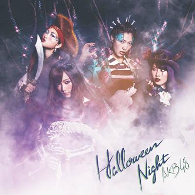 AKB48「ハロウィン・ナイト」Type C 【通常盤】