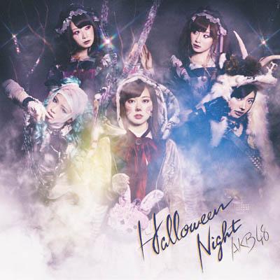 AKB48「ハロウィン・ナイト」Type D 【通常盤】