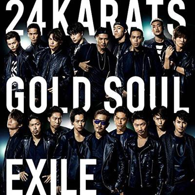 EXILE「24karats GOLD SOUL」