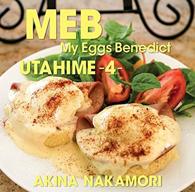 中森明菜「歌姫 4-My Eggs Benedict-」