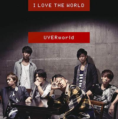 UVERworld「I LOVE THE WORLD (Plus Edition)」