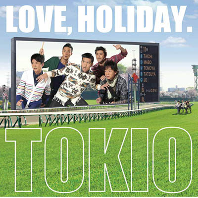 TOKIO「LOVE, HOLIDAY」[DVD付初回限定盤]