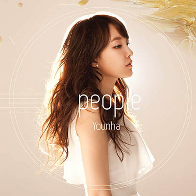 Younha「People」