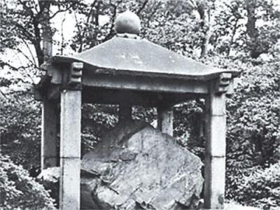 鴻臚井碑 中国石碑 皇居