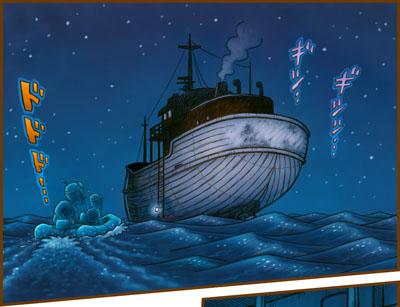 MPE2-7 怪しいオンボロ漁船と遭遇!