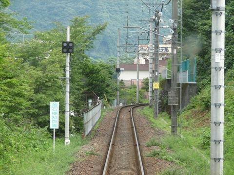 107鬼怒川温泉