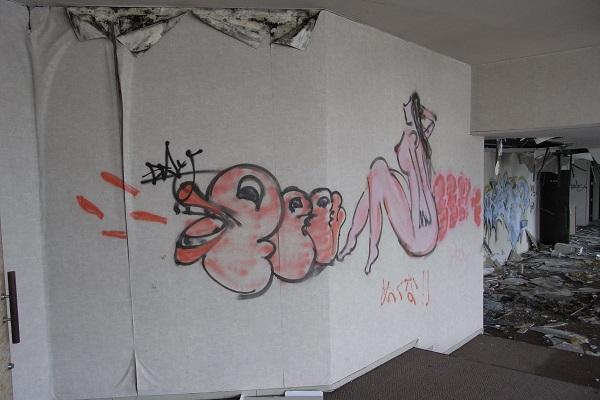 3584.jpg