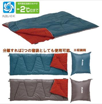 秋冬のキャンプにロゴス(LOGOS) ミニバンぴったり寝袋-2