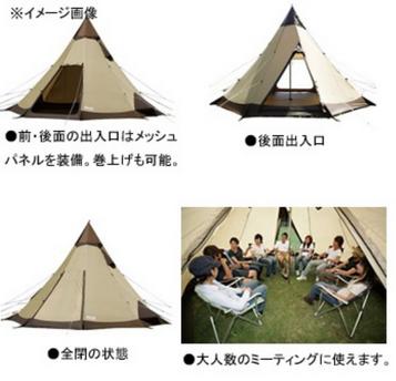 8人用テント小川キャンパル(OGAWA CAMPAL) ピルツ 15-II