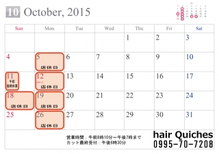 calendar-sim-a4-2015-10.jpg