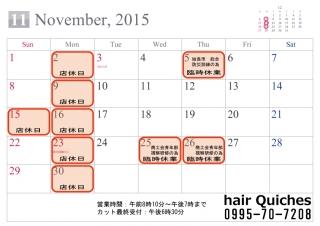 calendar-sim-a4-2015-11.jpg