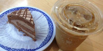 くら寿司 ケーキとカフェラテ
