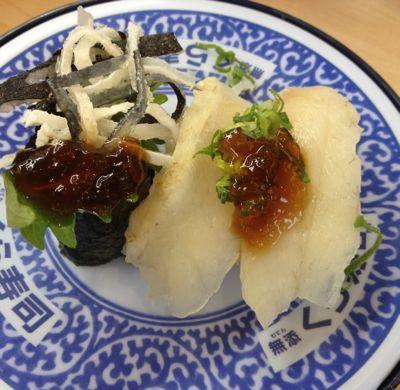 くら寿司 金目鯛1貫