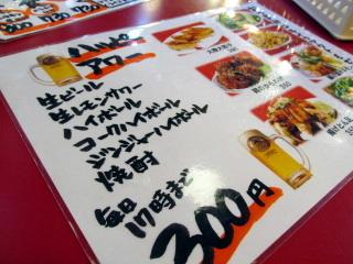 akagumi2015_0822AE.jpg