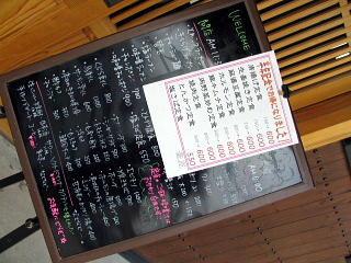 ashiya14.JPG