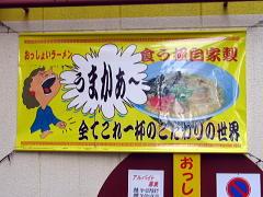 oshoi004.JPG