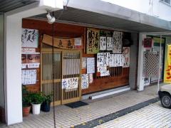 gyogyo12.JPG