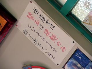 kihou005.JPG
