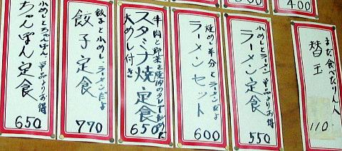 ryotei19.JPG