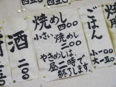 7fuku202.JPG