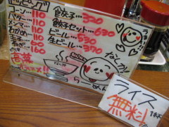 nasika04.JPG