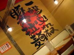 banka005.JPG