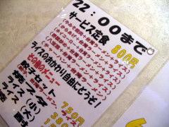 ajise201.JPG