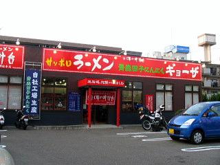 tokei208.JPG