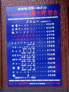 tokei207.JPG