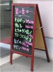 kingyo11.JPG