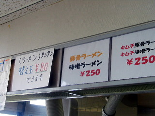 dai20001.JPG