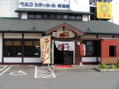 asahi012.JPG