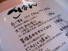 asahi003.JPG