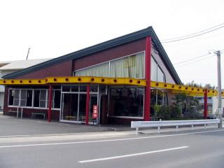tsuru016.JPG