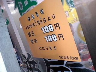NGneag04.JPG