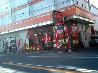 Saku0019.JPG