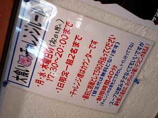 Saku0017.JPG