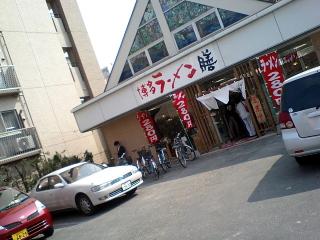 newzen14.JPG