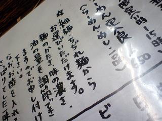 irifu001.JPG