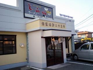toraHA08.JPG