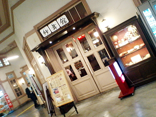 mojiko04.JPG