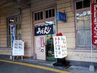 mojiko03.JPG