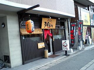 三十九番地 福岡 ラーメン 博多