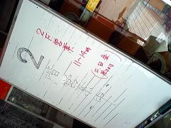 3syoku06.JPG