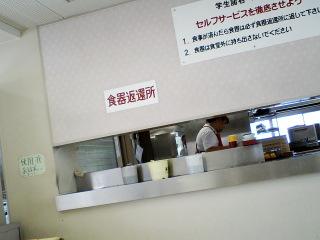 3syoku18.JPG