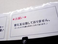 shimak03.JPG