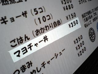 shomar12.JPG