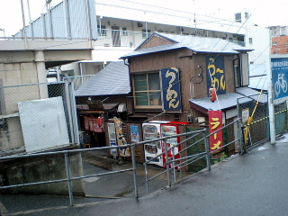 Nmura001.JPG